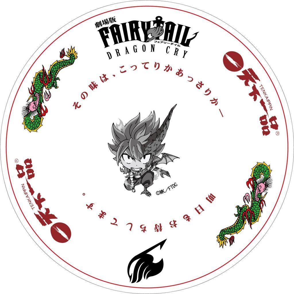 'Fairy Tail: Dragon Cry' Collaborates With Many Popular Japanese Chains | MANGA.TOKYO