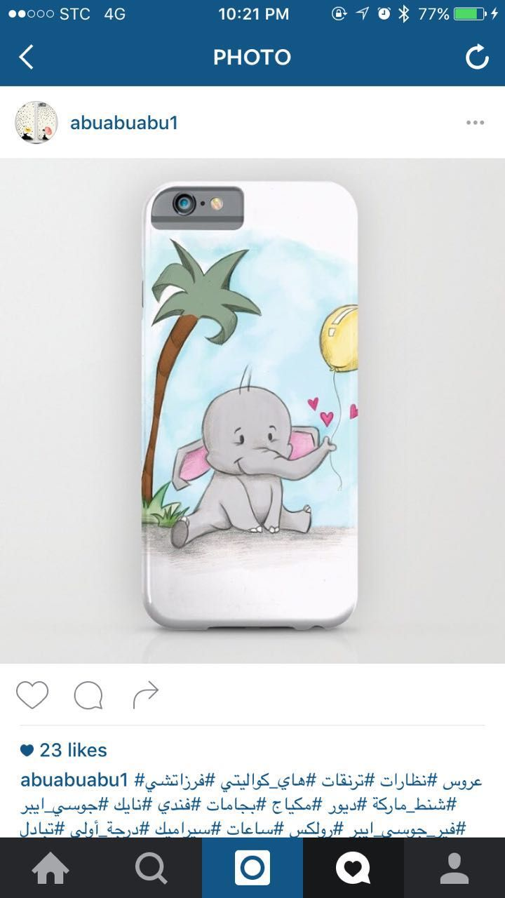Pin By Mmmzbbb Mmmzbbb On Mmmzbbb Hotmail Com Phone Cases Phone Case