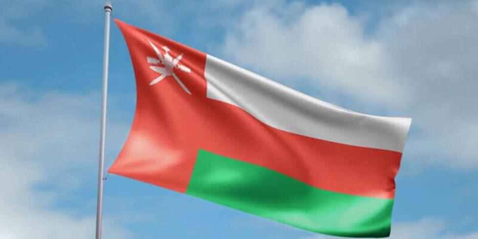 الاستثمار في سلطنة عمان 2020 Wind Sock Outdoor Decor Decor