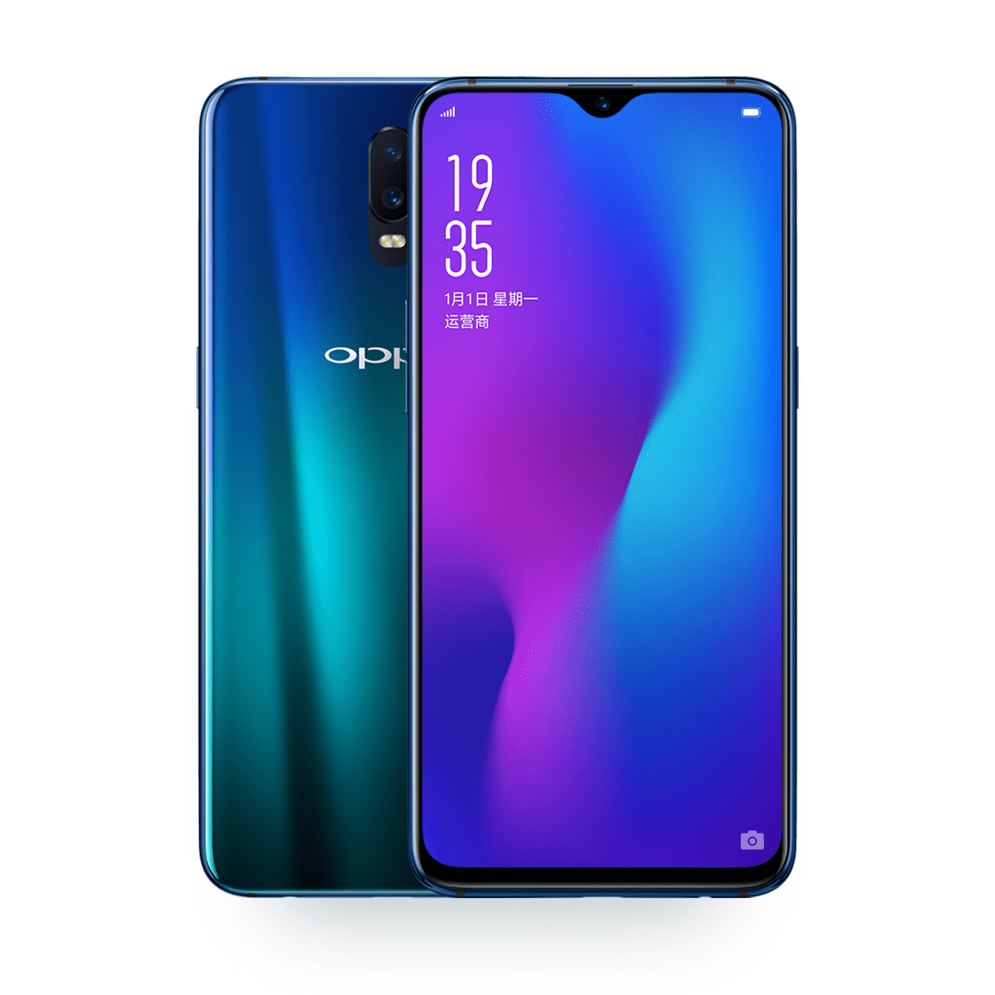 OPPO R17 Design & Specifications Confirmed By The Company