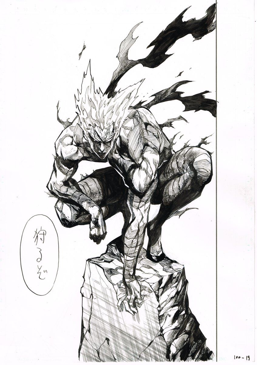 Pin by Ramon Rodrigo Cuenca on Yusuke Murata (With images