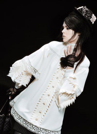 Chanel Paris - Londres Kollektion