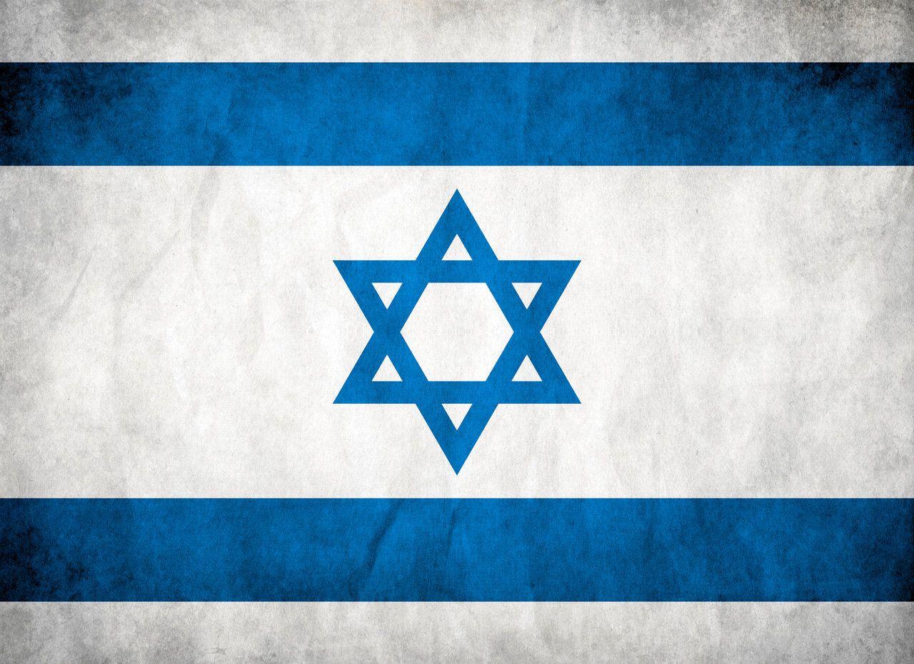 ISRAEL FLAG BLUE Metal License Plate Frame ISRAELI COUNTRY PRIDE Tag Border