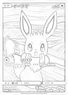 The Holiday Site Coloring Pages Of Pokemon Trading Cards Free And Downloadable Pokemon Pokemon Trading Card Coloring Pages