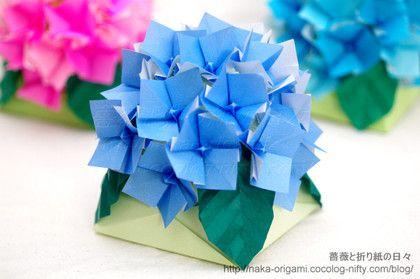アジサイ 折り紙