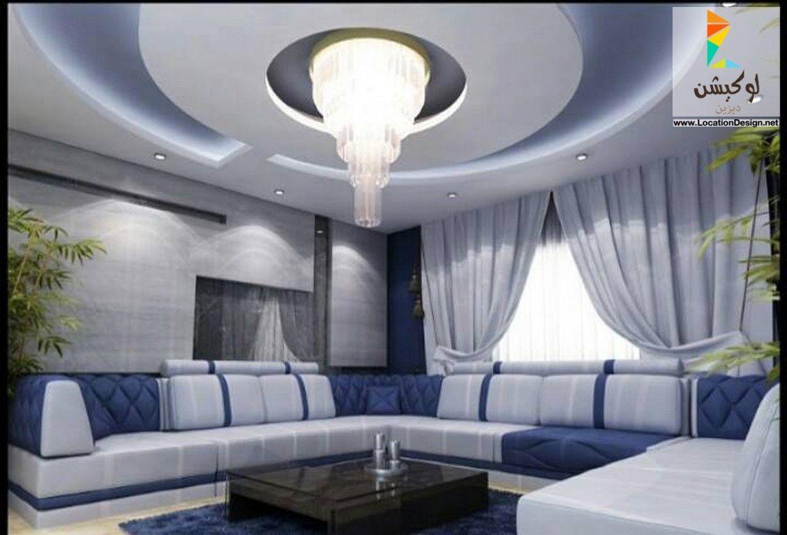 احدث افكار و نصائح ديكورات جبس بورد 2017 2018 لوكشين ديزين نت Home Decor Styles Home Apartment Decor