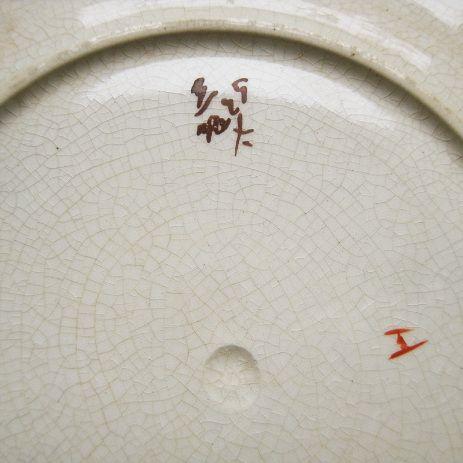 Imari Ware / 3 plates | Pottery / Imari ware | Plates, Pottery marks