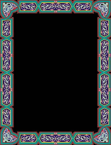 اطارات اسلاميه جديده للتصميم جديد سكرابز 3dlat Net 02 17 Afcb Islamic Art Book Activities Frame