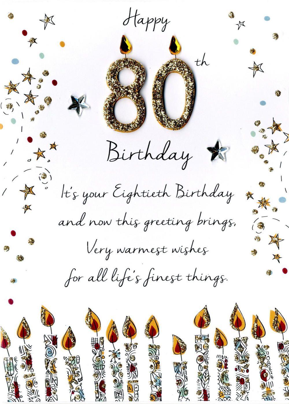 80th Birthday Greetings Images : birthday, greetings, images, Birthday, Greeting, Cards, Kates, Cards,, Greetings, Verses