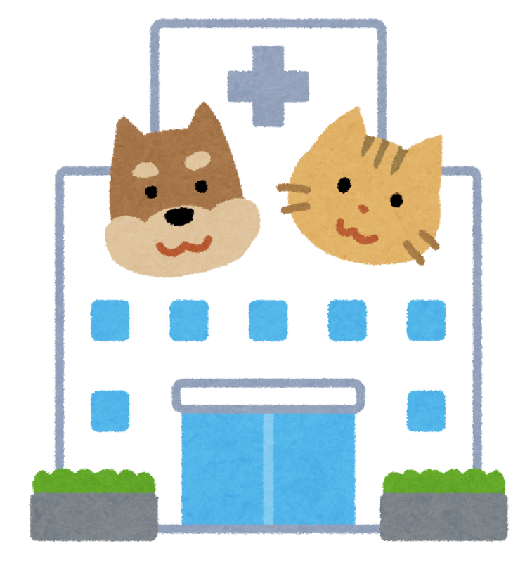 動物病院のイラスト 病院 イラスト イラスト 動物