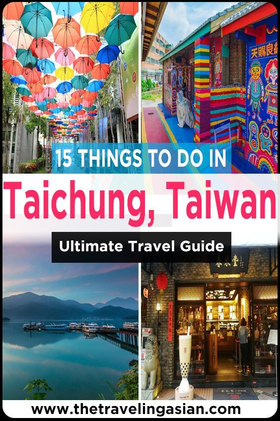 The city of Taichung, Taiwan is filled with all sorts of amazing and cool things to see and do. Here are the best 15 things to do in Taichung, Taiwan. #Taiwan #Taichung #Travel #Asia #Wanderlust #Travelblog #Blog
