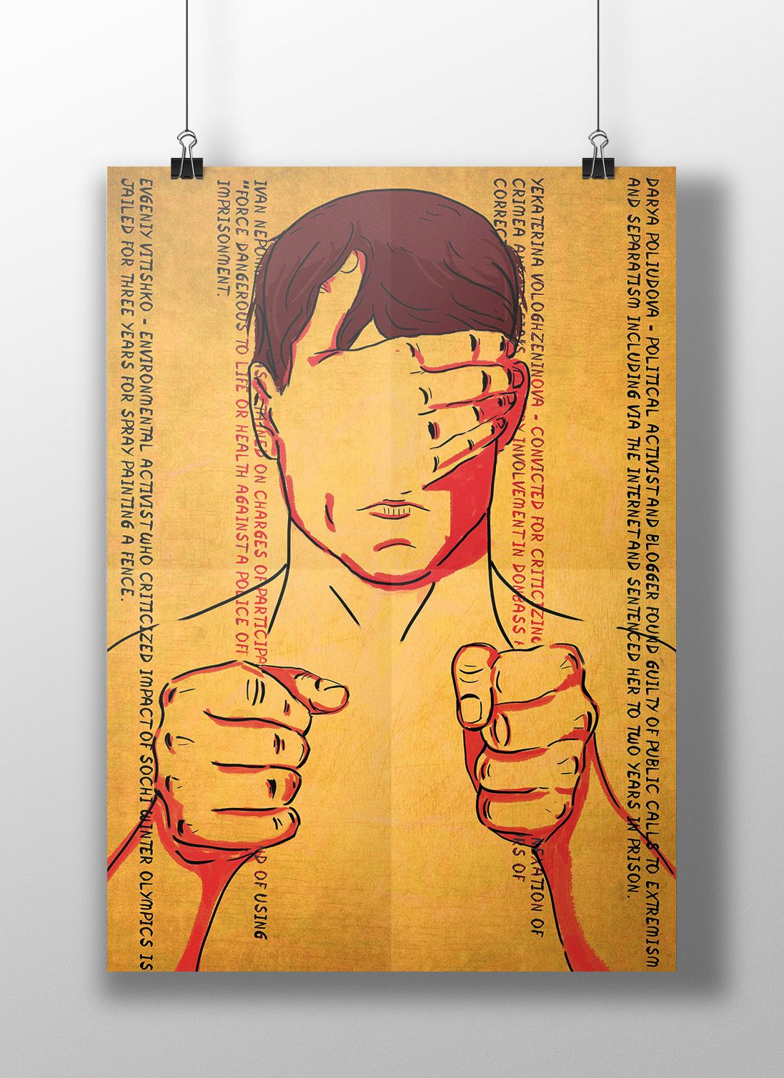 FREEDOM OF SPEECH - Posters - Single Posters - Red Dot 21 ... |Freedom Of Speech Poster Ideas