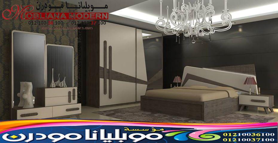 Modern Bedroom غرف نوم افوايت 2020 موبليانا Luxury Sofa Design Bedroom Bed Design Home Decor Bedroom