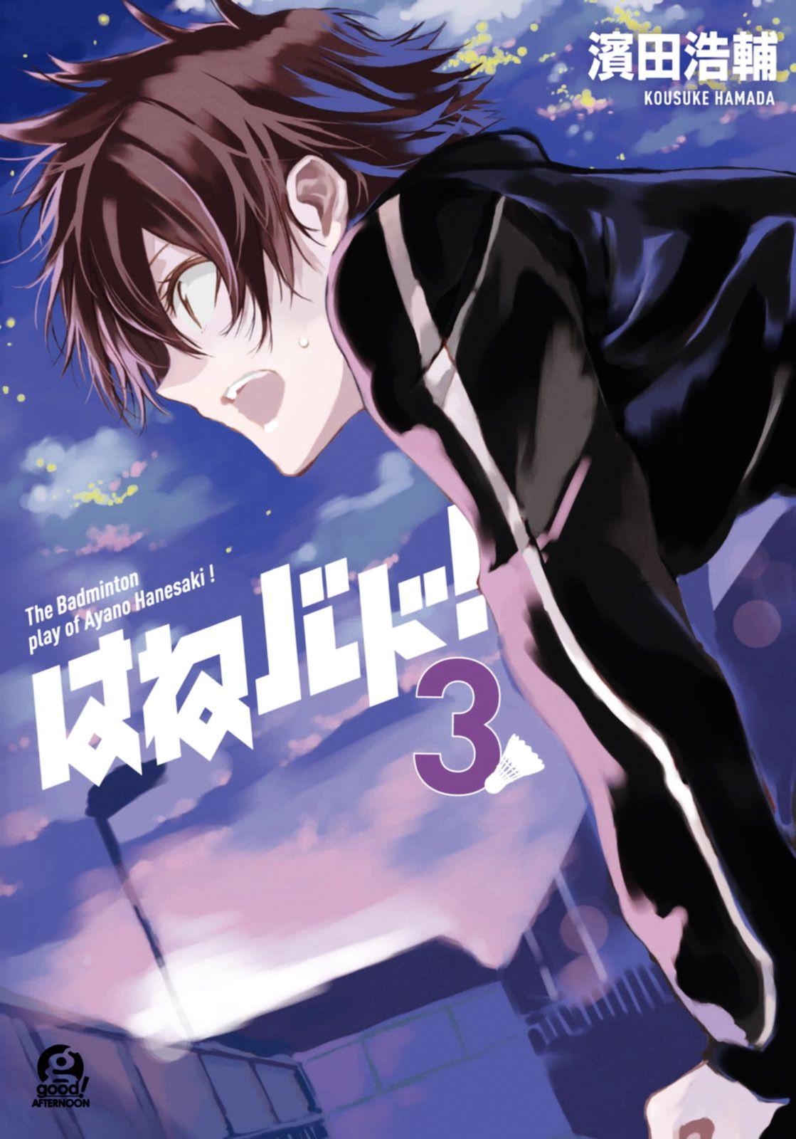 Pin by Angel Rose on Hanebado Anime, Manga, Manga to read