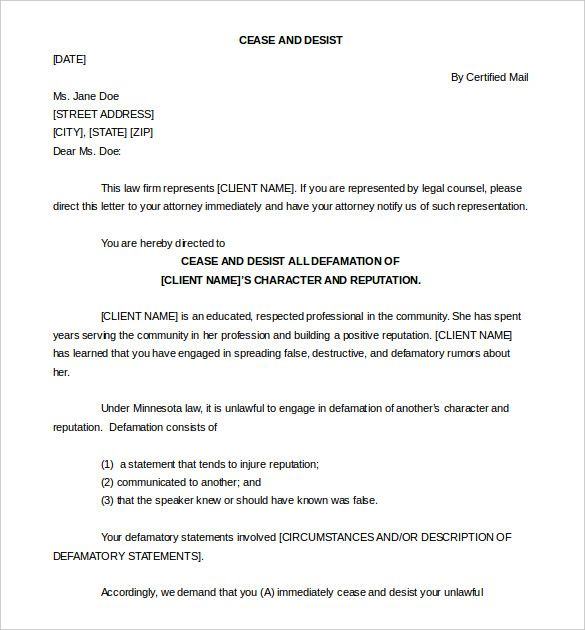 cease and desist letter template free sample example format