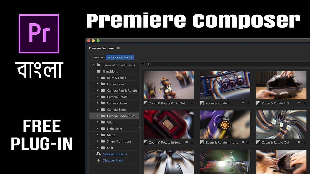 """free plugin """"Premiere Composer"""" Premiere Pro বাংলা"""