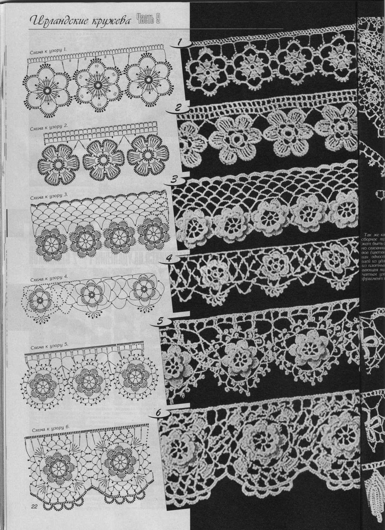 irish crochet motifs | örgü 0 | Pinterest | Crochet motif, Crochet ...