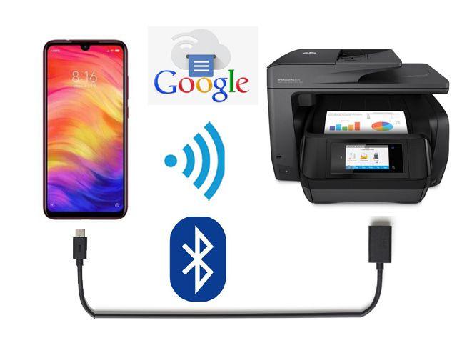 मोबाइल से प्रिंट निकालें के तरीक़े Mobile USB, Cloud