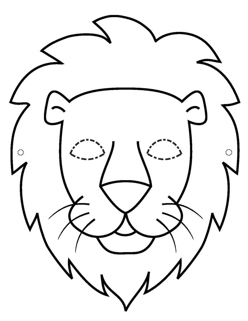 Adaptable image in printable lion masks