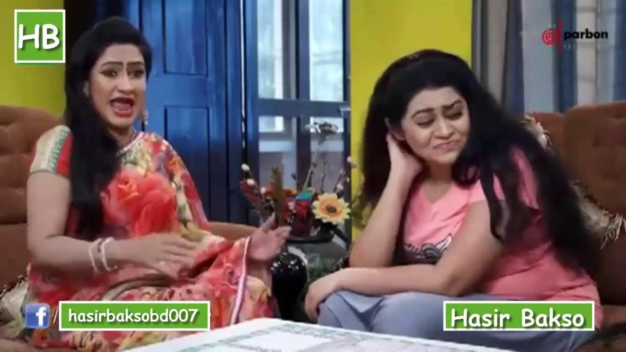 দেখুন কিভাবে আমরা Stupid Culture দিকে এগিয়ে যাচ্ছি/bangla natok funny scene/bangla funny video clip