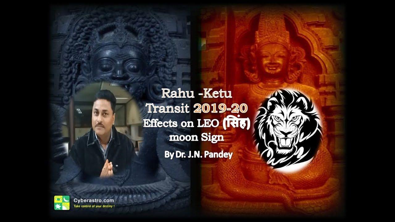 Rahu Ketu Transit 2019 Effects on Leo (सिंह) in Hindi by