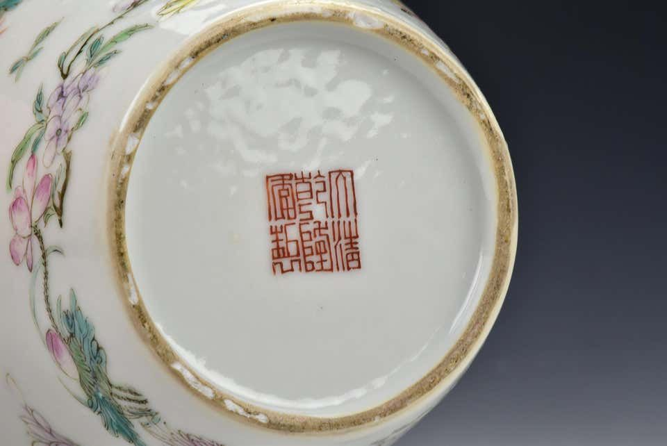 For Sale On 1stdibs Description Chinese Porcelain Famille Rose Vase Decorated With Enamel Painted Birds And Flowers Qianlong Seal Mark To Base And Dating Of