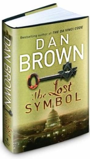 June 28 - On The Shelf - the Lost Symbol, by Dan Brown, waiting for me to read.