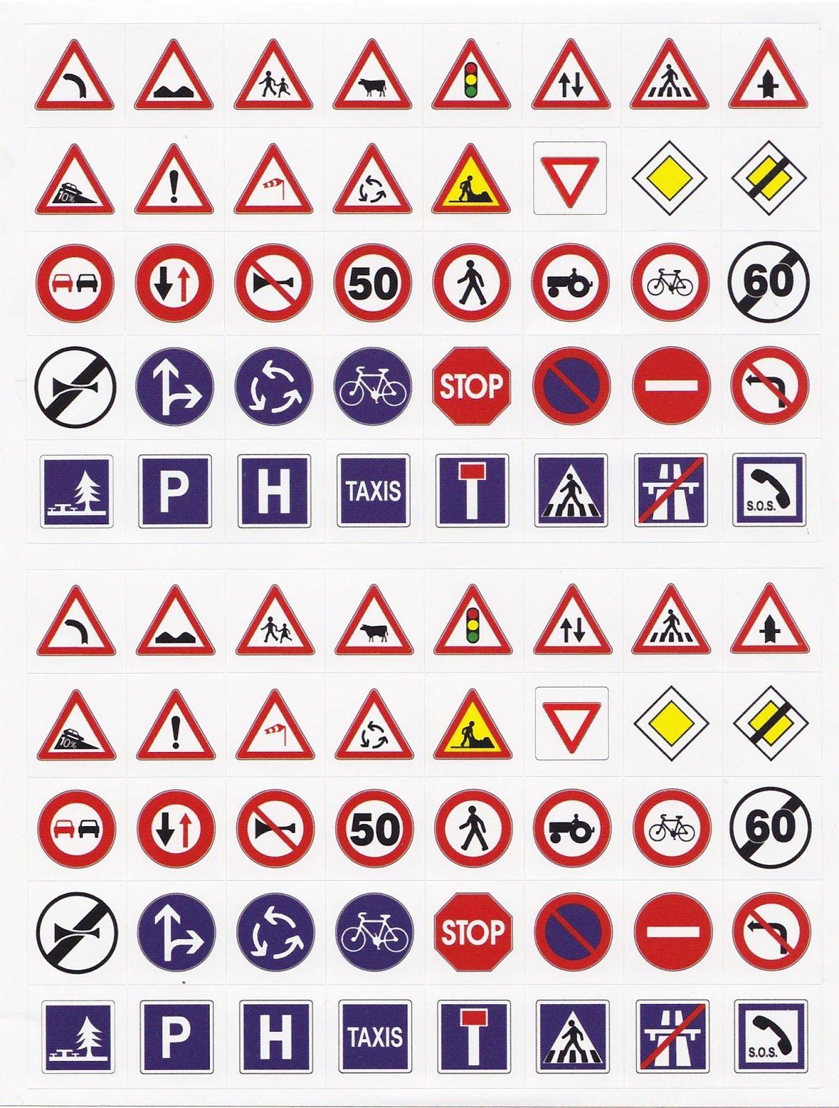 Resultat De Recherche D Images Pour Panneau De Signalisation A Imprimer Gratuit Panneau Signalisation Panneau Affiche