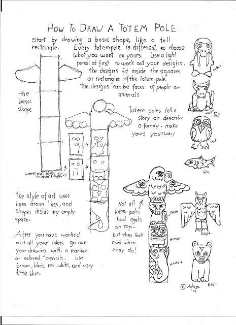 How To Draw A Totem Pole Printable Worksheet  Totem Poles