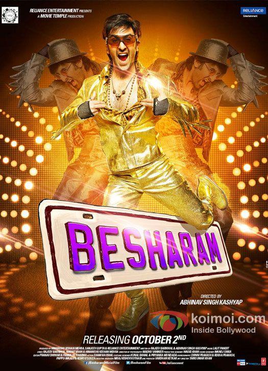 Chakravyuh movie download in hindi hd 720p kickass