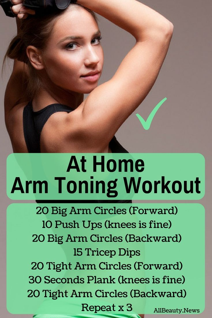 Exercises and cosmetic procedures to help remove fat from the hands and underarms