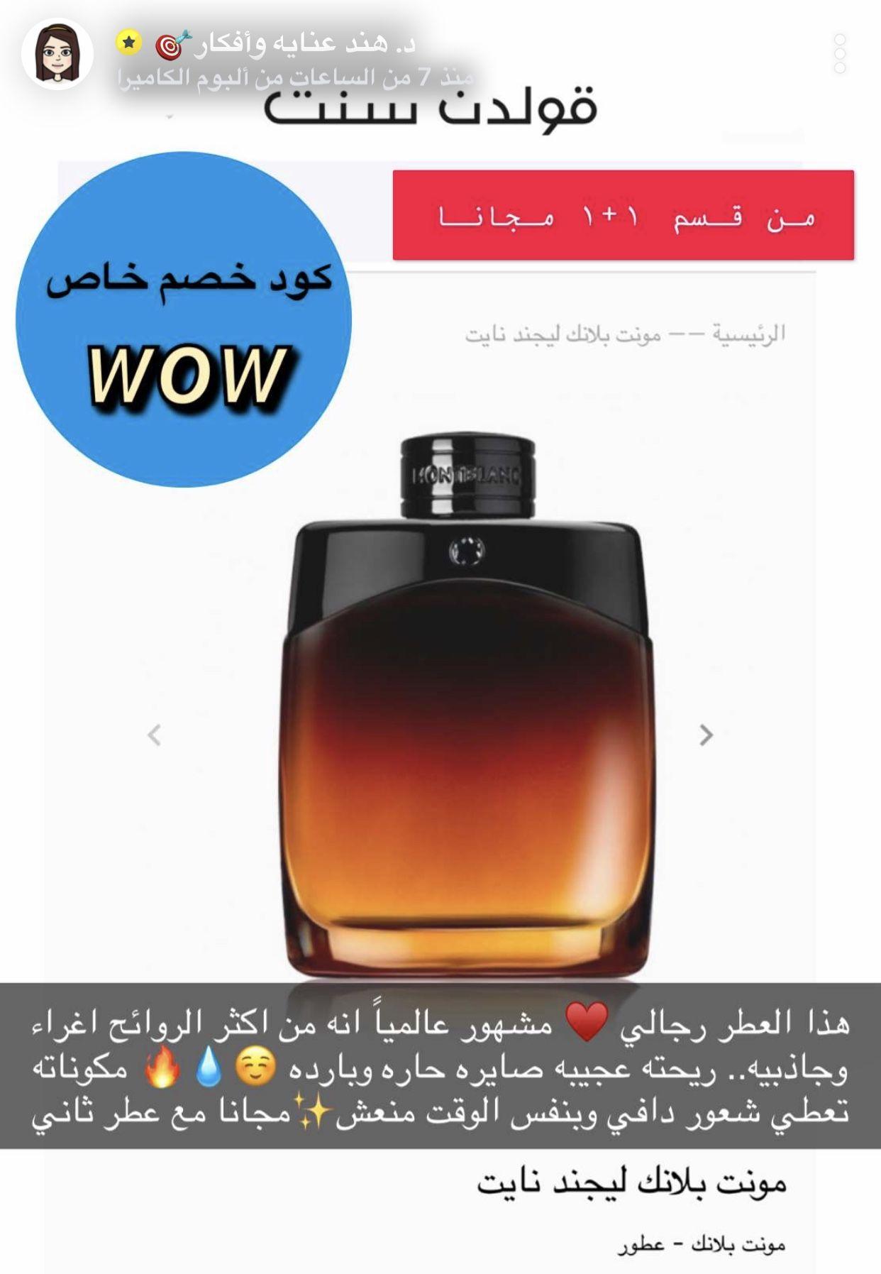 Pin By Haya S A On عطور و شموع Perfume Bottles Perfume Bottle