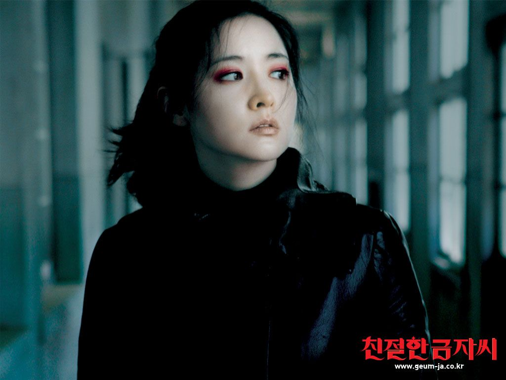 Lady Vengeance Google Search Sympathy For Lady Vengeance