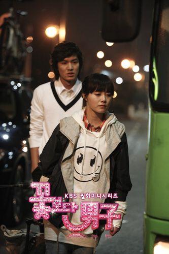 Koo Hye Sun Boys Over Flowers