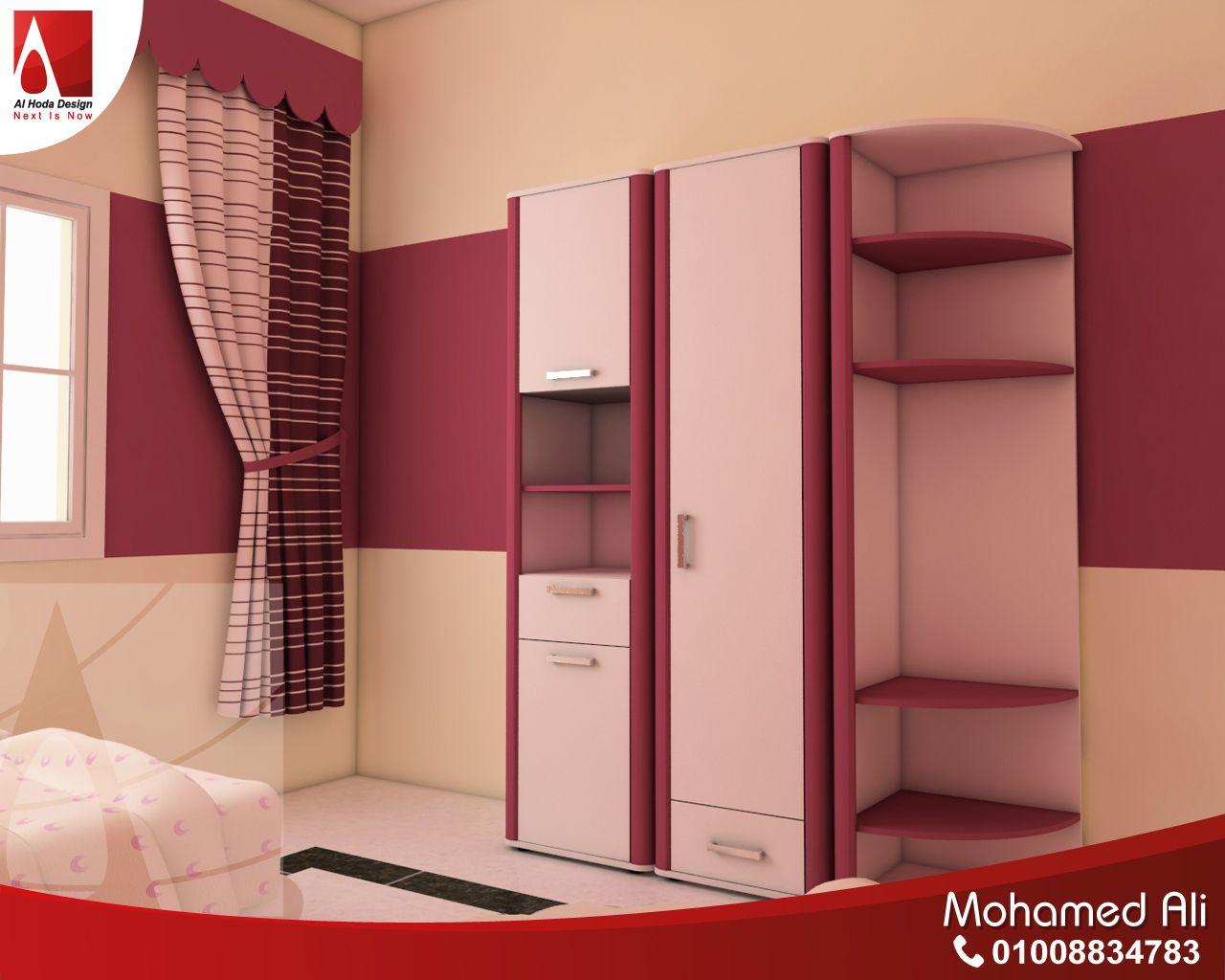 دولاب فى غرفة الاطفال ستايل مودرن Locker Bedroom Almirah Designs Bedroom Furniture