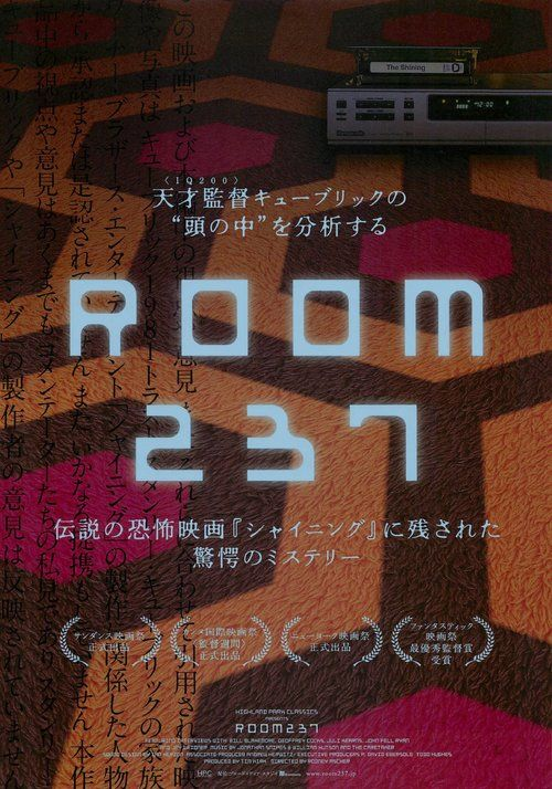 Check out Pete & Brigette's review of Room 237 here: http://chaptersandscenes.wordpress.com/2014/05/14/pete-and-brigette-review-room-237/