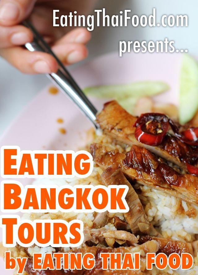 Eating bangkok tours by eating thai food bangkok food eating bangkok tours by eating thai food forumfinder Gallery