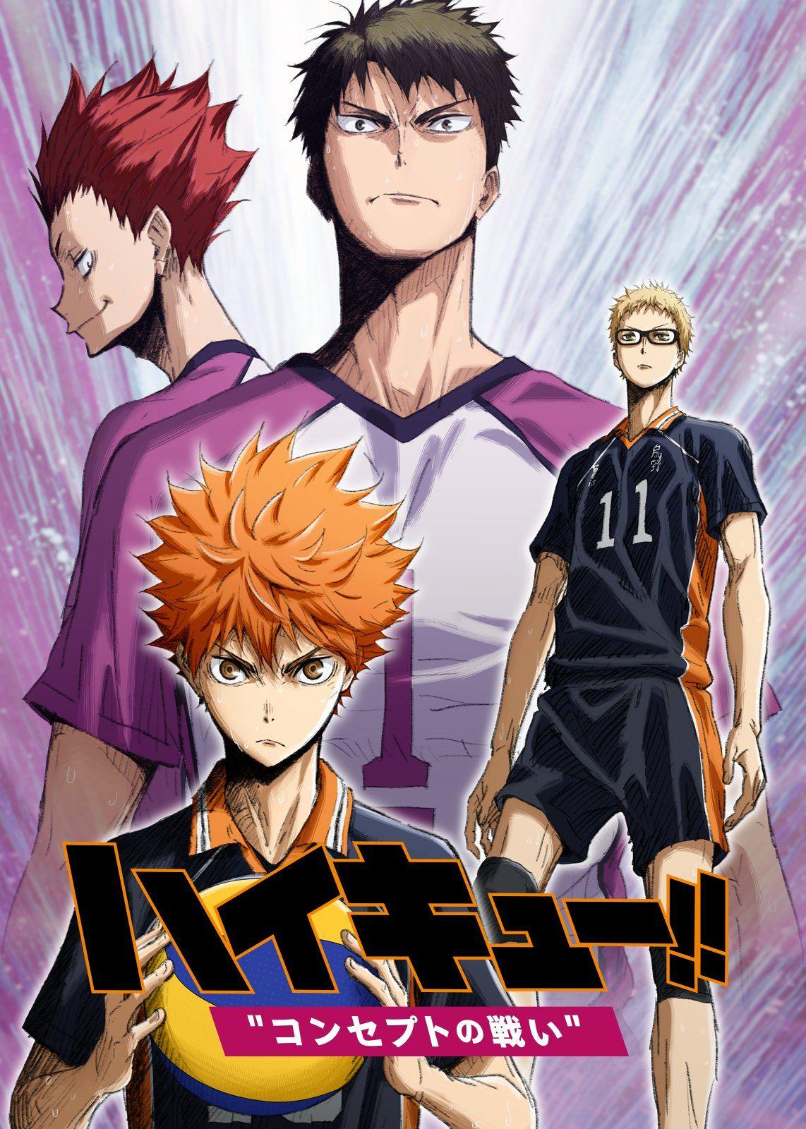 Pin de Anime News em Haikyuu 1080p