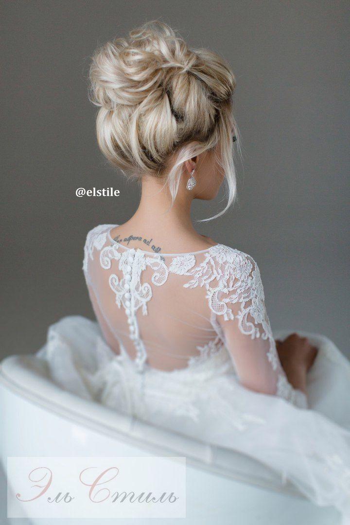 40 Fryzur ślubnych W Stylu Glamour W 2018 Ooo Pinterest Haare