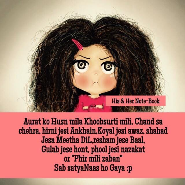 Hahaha!!!! Desi joke