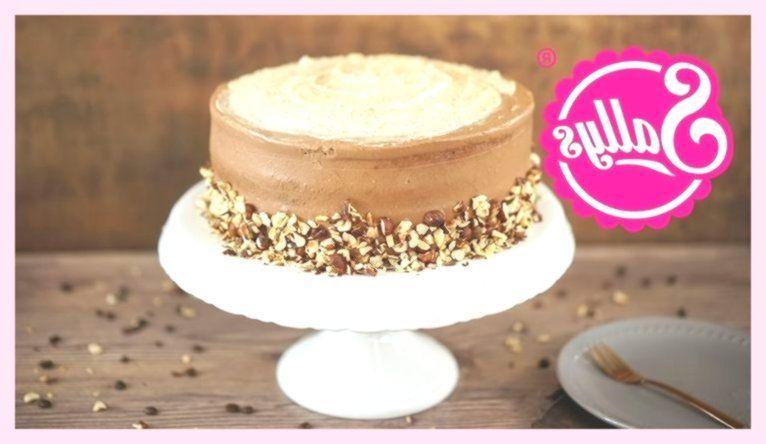 Easy Cake : Hazelnut Latte Macchiato Cake with Nutella Cream - YouTube - #HaselnussLatteMacc ... #lattemacchiato Easy Cake : Hazelnut Latte Macchiato Cake with Nutella Cream - YouTube - #HaselnussLatteMacc ... ,  #cream #haselnusslattemacc #hazelnut #latte #macchiato #nutella #youtube #lattemacchiato