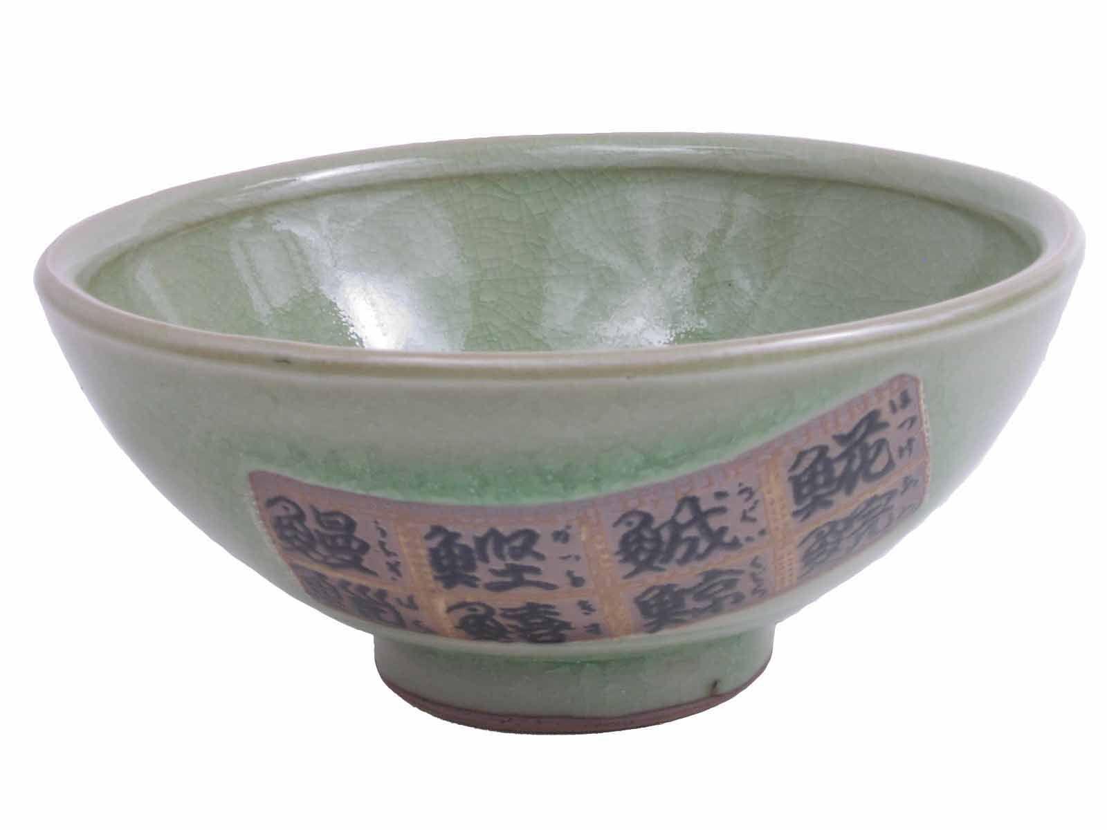 Multiple Fishes Rice Bowl Japanese Rice Bowl Bowl Chopstick Rest