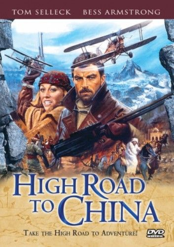 High Road To China. I love this movie. Tried to buy it once and couldn't find it.