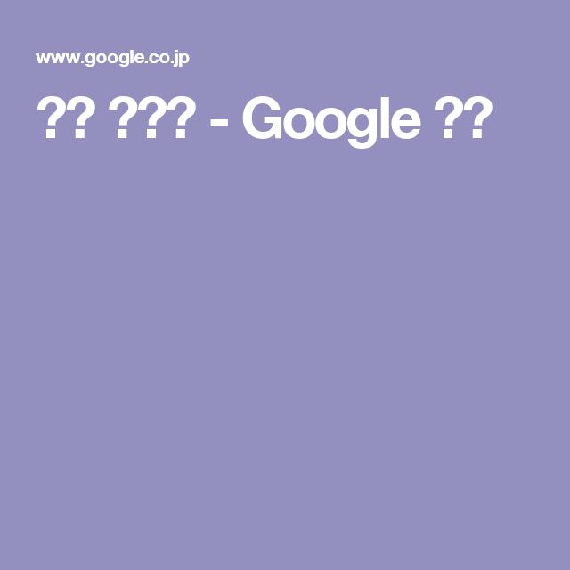 샬롯 맥키니 - Google 검색
