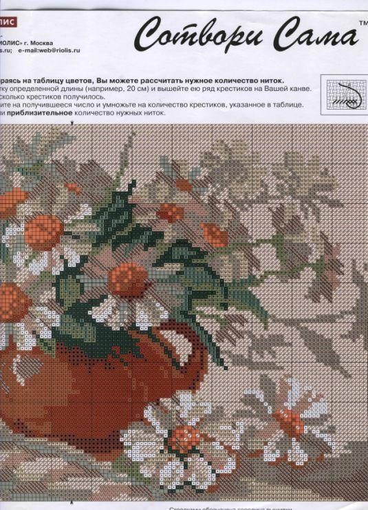 Gallery.ru / Фото #2 - Печатные схемы с -048 по с -097 - Ka