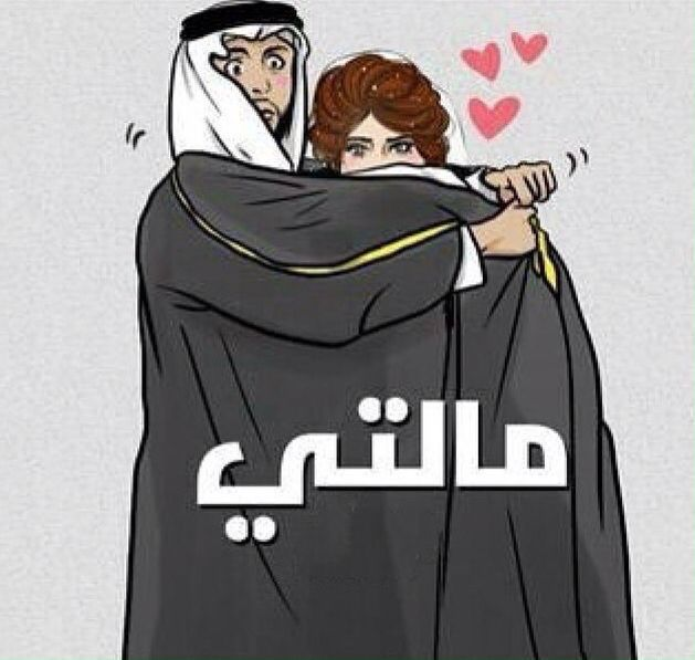 Pin By ʝɛɛɬɛƙ Al3nzii On الحب Cartoon Quotes Stylish Girl Pic Stylish Girl
