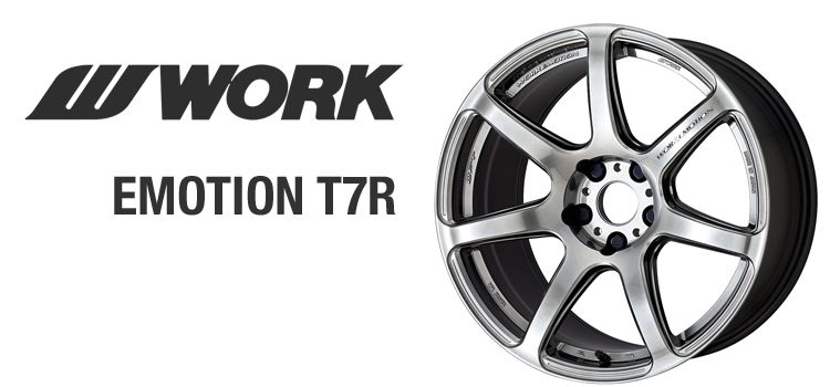 Work Emotion T7R Wheel