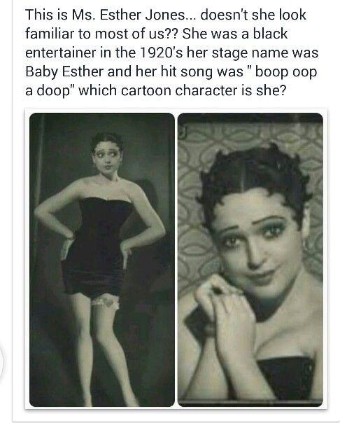 The Real BLACK Betty Boop!