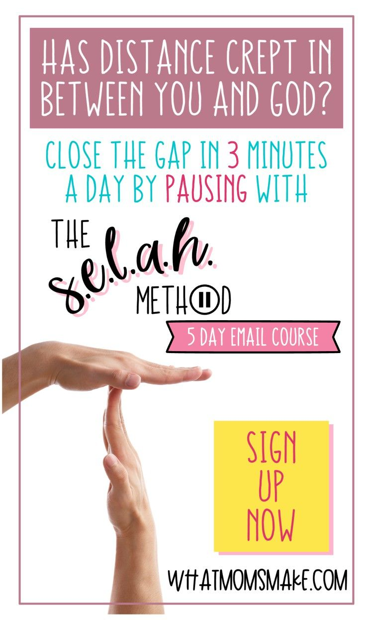 The Selah Method FREE Email Course in 2020 Get closer to