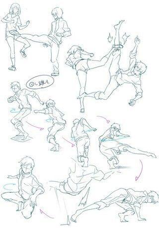 Fighting Base Drawing Poses Drawings Art Poses